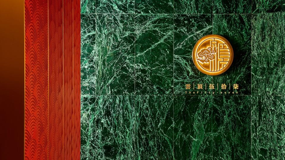 001-the-top-of-cloud-restaurant-china-by-rsaaburo-ziyu-zhuang-960x540.jpg