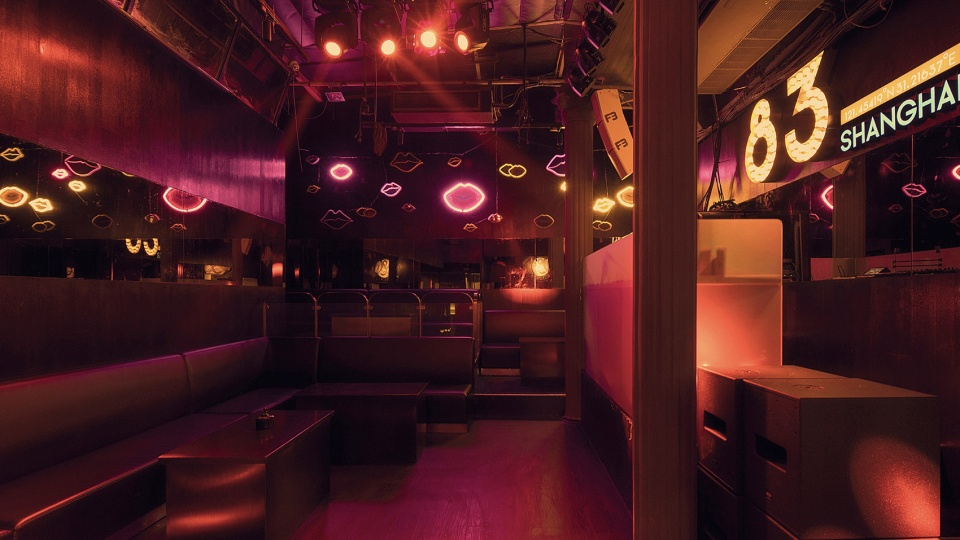 012-83bands-bar-china-by-jh-architecture.jpg-960x540.jpg