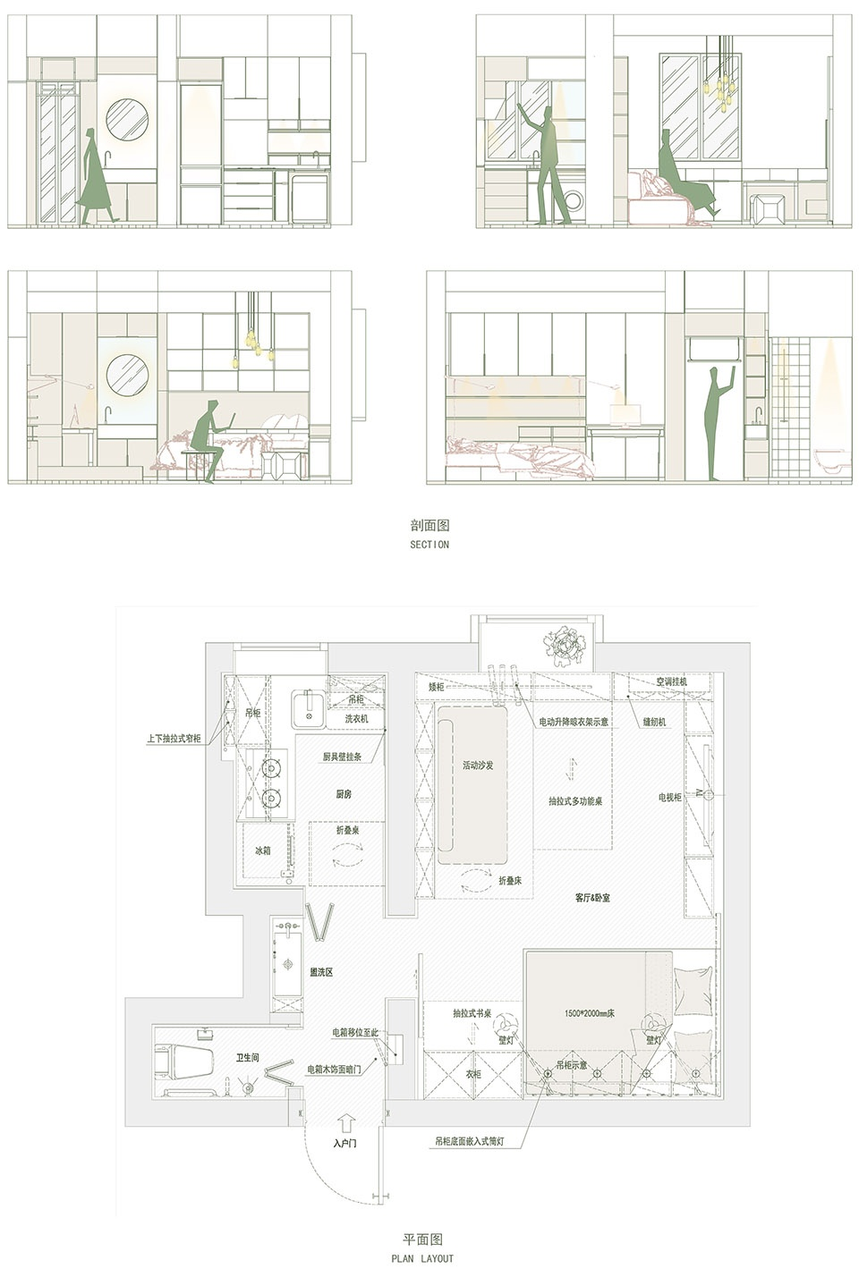 043-folding-space-20-square-meters-house-renovation-china-by-daga-architects-960x1419.jpg