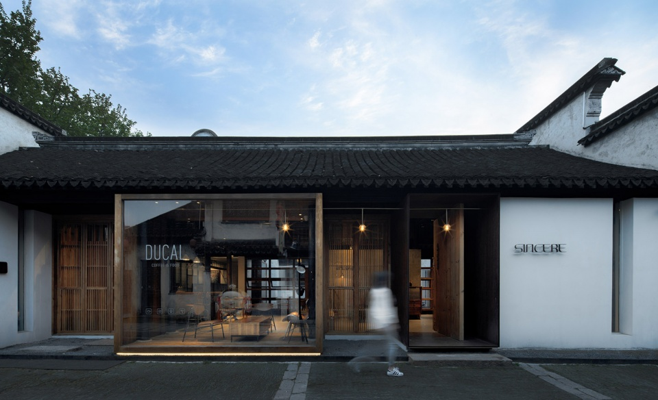 028-d-u-ducal-coffee-culture-china-by-benzhe-architecture-960x584.jpg