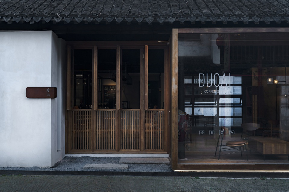 001-d-u-ducal-coffee-culture-china-by-benzhe-architecture-960x640.jpg