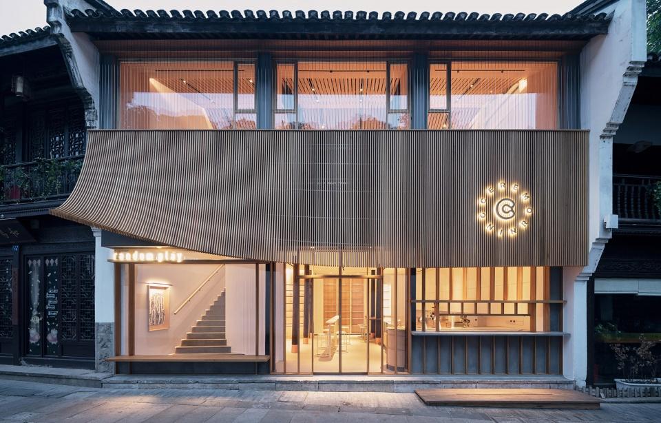 11-Random-Art-Space-Hnagzhou-by-AIR-Architects-960x614.jpg