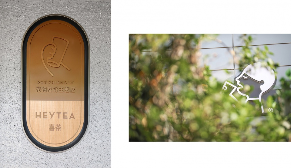 051-companion-heytea-pet-friendly-theme-store-china-by-und-design-studio-960x555.jpg