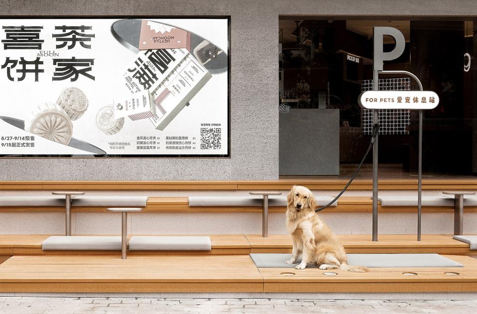 003-companion-heytea-pet-friendly-theme-store-china-by-und-design-studio-960x632.jpg