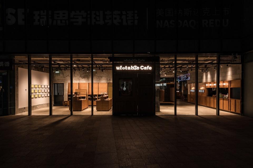 02-Ufotable-Cafe_Atelier-A-960x639.jpg