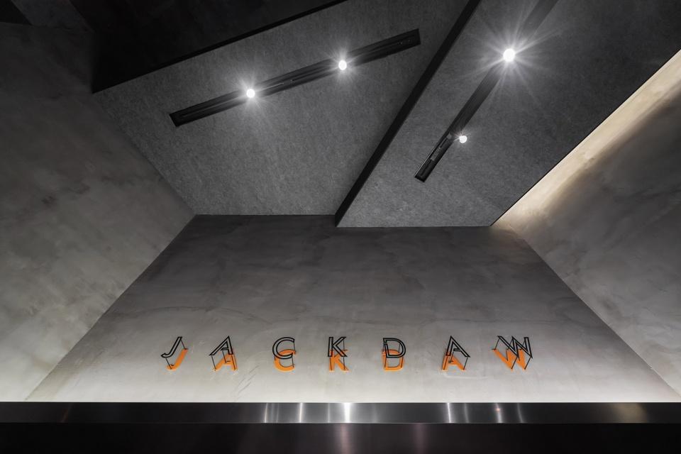 012-Jackdaw-Coffee-China-by-SSD-960x640.jpg