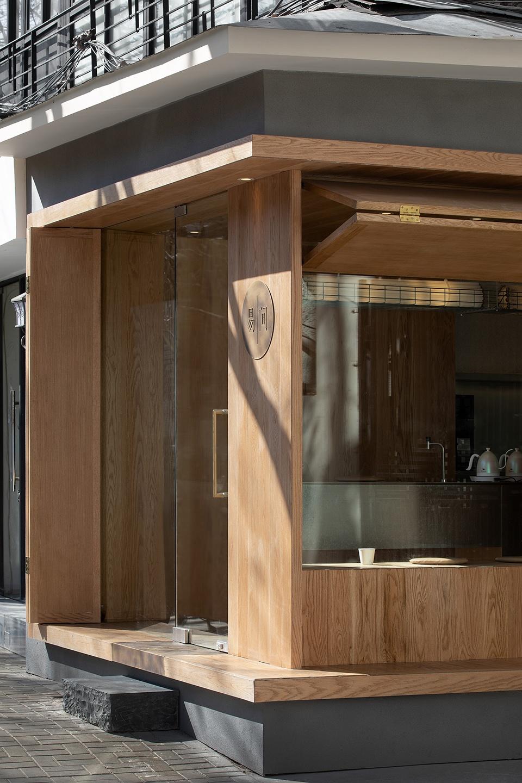 022-yijian-cafe-china-by-golucci-interior-architects-960x1440.jpg